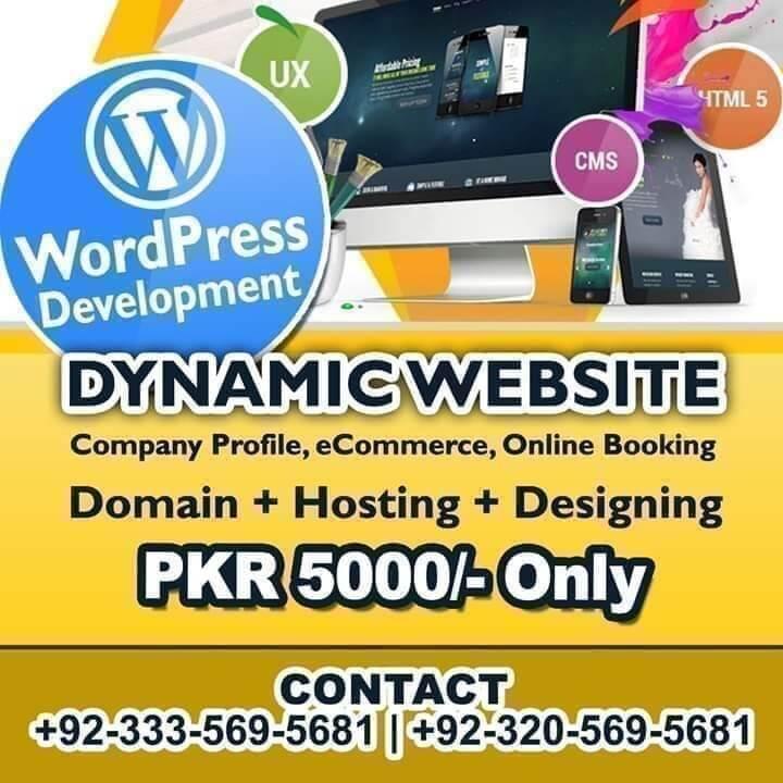 Website Developer in Pakistan Daain Communication +923335695681